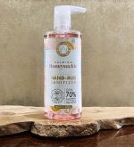 Honeysuckle Hand Sanitizer Alcohol Based, 500 ml